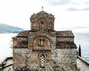 4 roadtrips in 4: Toamna ne plimbam prin Balcani si exploram Macedonia -> Pe malul lacului Ohrid