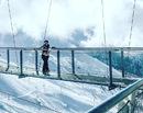 La ski in Austria: O saptamana cu aer imperial si apa termala in Bad Gastein