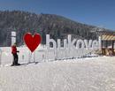 Hai hui prin vecini: La ski in Bukovel, Ucraina