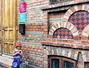 La pas prin Bucuresti: Casa Maura